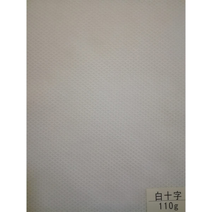 Nylon Spunbond Nonwoven Fabric PA6/PA66 For Furniture